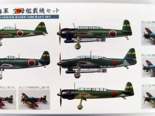 1/450 IJN Carrier-based Plane Set