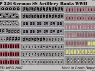 German SS Artilery Ranks WWII