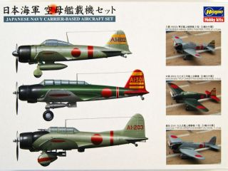 IJN Carrier Aircraft Set 1/350